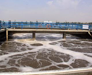 废水处理项目